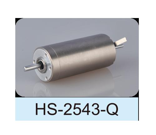 无芯-DC-Motor_HS-2543-Q